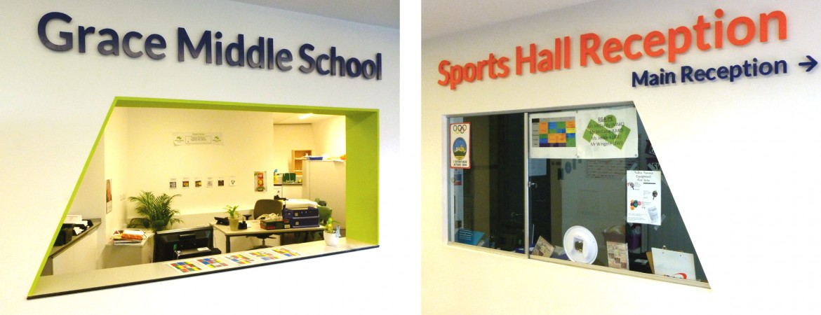 Wall mounted laser cut acrylic interior signage for the Evelyn Grace Academy
