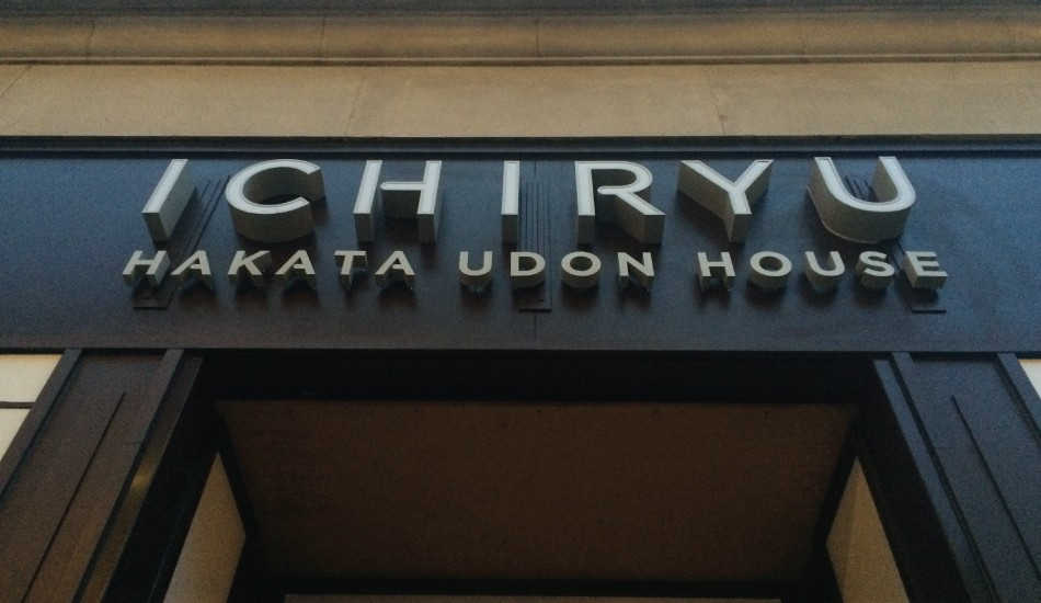 Stainless steel rim and return illuminated built up letters fitted to the external of the restaurant.