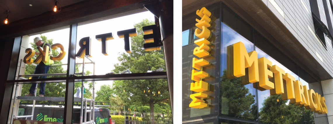 Glass mounted LED lit 3D letters for Mettriks.pdf