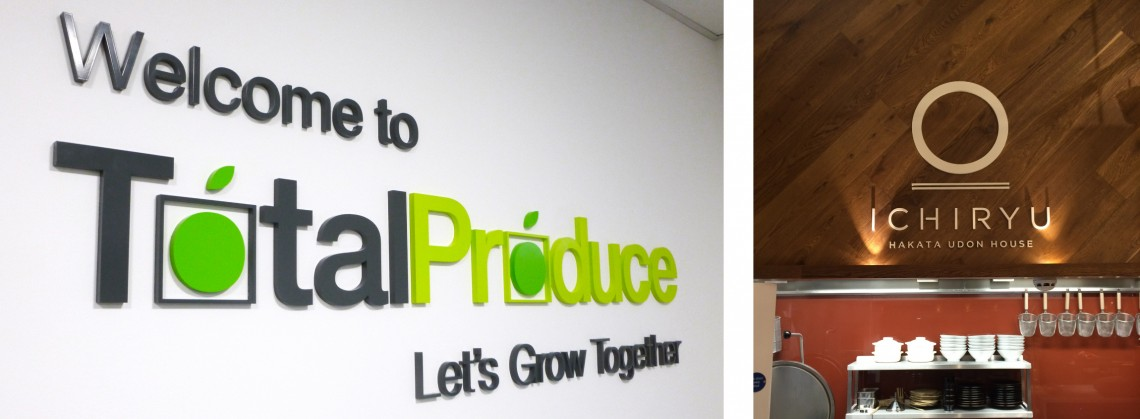 Interior branded acrylic retail signs for Total Produce and Ichiryu
