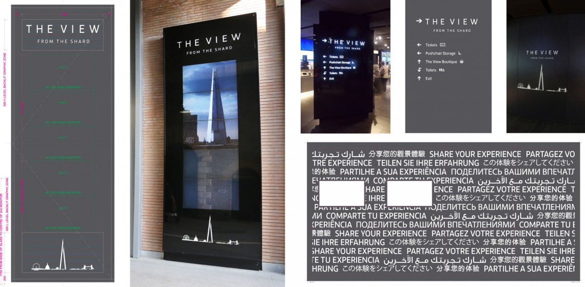 Exterior and interior way finding signage for The Shard